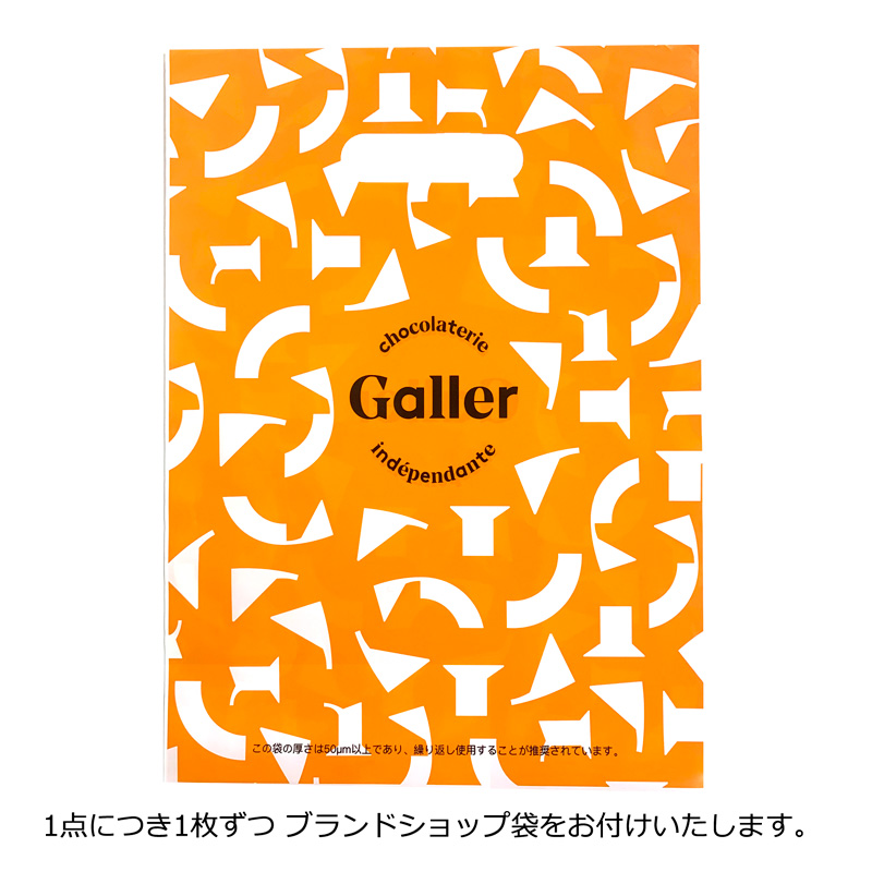 【SOLDOUT】【完売御礼】【シーズン限定】ぺピートチョコレートアソート 10個入