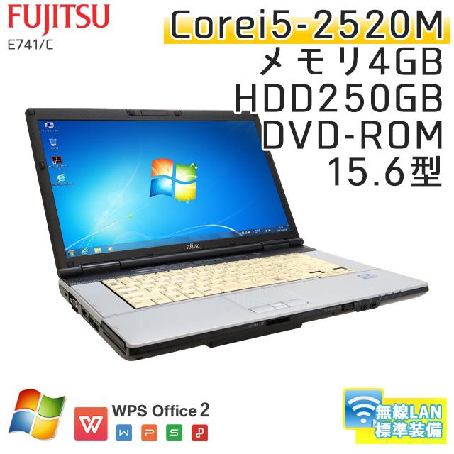 中古ノートパソコン 富士通 LIFEBOOK E741/C Windows7 Corei5-2.5Ghz メモリ4GB HDD250GB DVDROM 15.6型 無線LAN WPS Office (KF15wi) 3ヵ月保証 / 中古ノートパソコン 中古パソコン