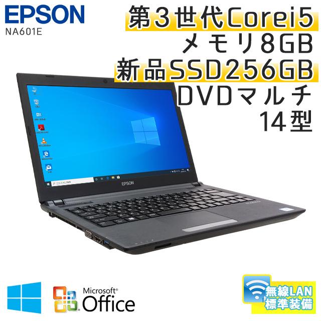 中古ノートパソコン Microsoft Office搭載 EPSON Endeavor NA601E Windows10 Corei5-1.8Ghz メモリ8GB SSD256GB DVDマルチ 14型 無線LAN (ME25sm-10Wiof) 3ヵ月保証 / 中古ノートパソコン 中古PC