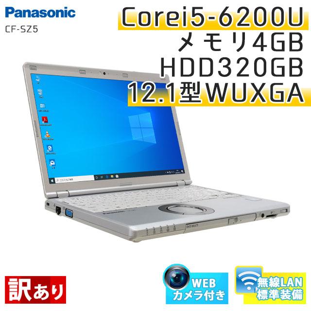 中古ノートパソコン Panasonic Let's note CF-SZ5 Windows10Pro Corei5-2.3Ghz メモリ4GB HDD320GB DVDマルチ 12.1型 無線LAN WPS Office (AP66hmcWiw2) 3ヵ月保証 / 中古ノートパソコン 中古パソコン