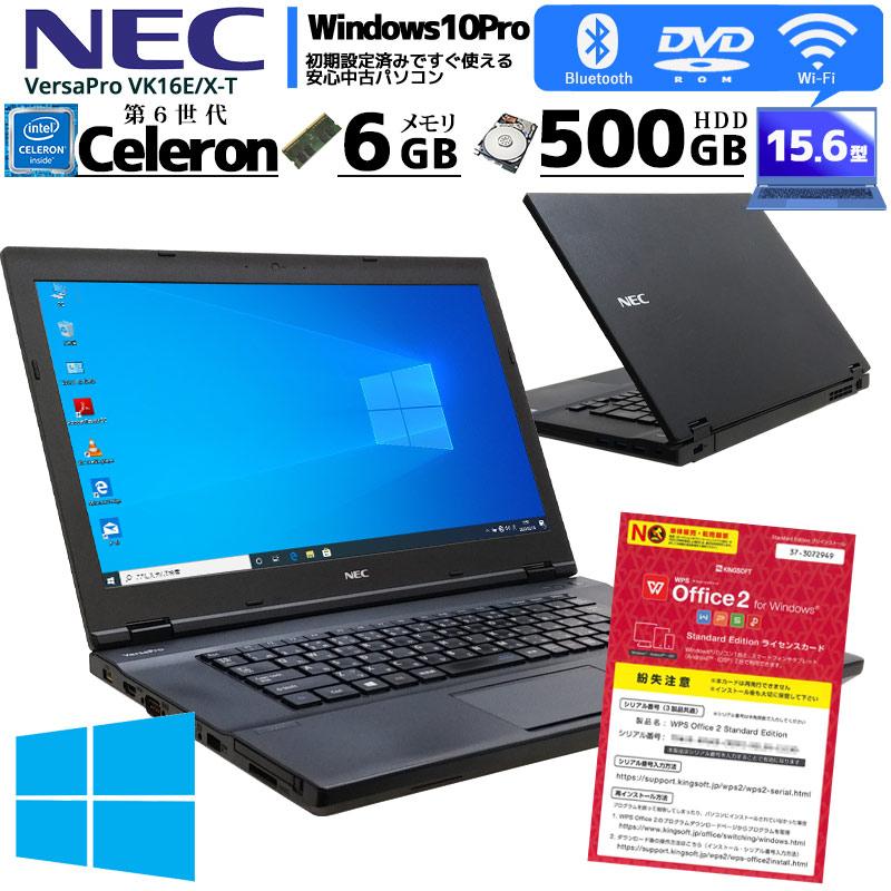 中古ノートパソコン NEC VersaPro VK16E/X-R Windows10Pro Celeron 3855U メモリ8GB HDD500GB DVDマルチ 15.6型 無線LAN WPS Office (1807) 3ヵ月保証 / 中古パソコン