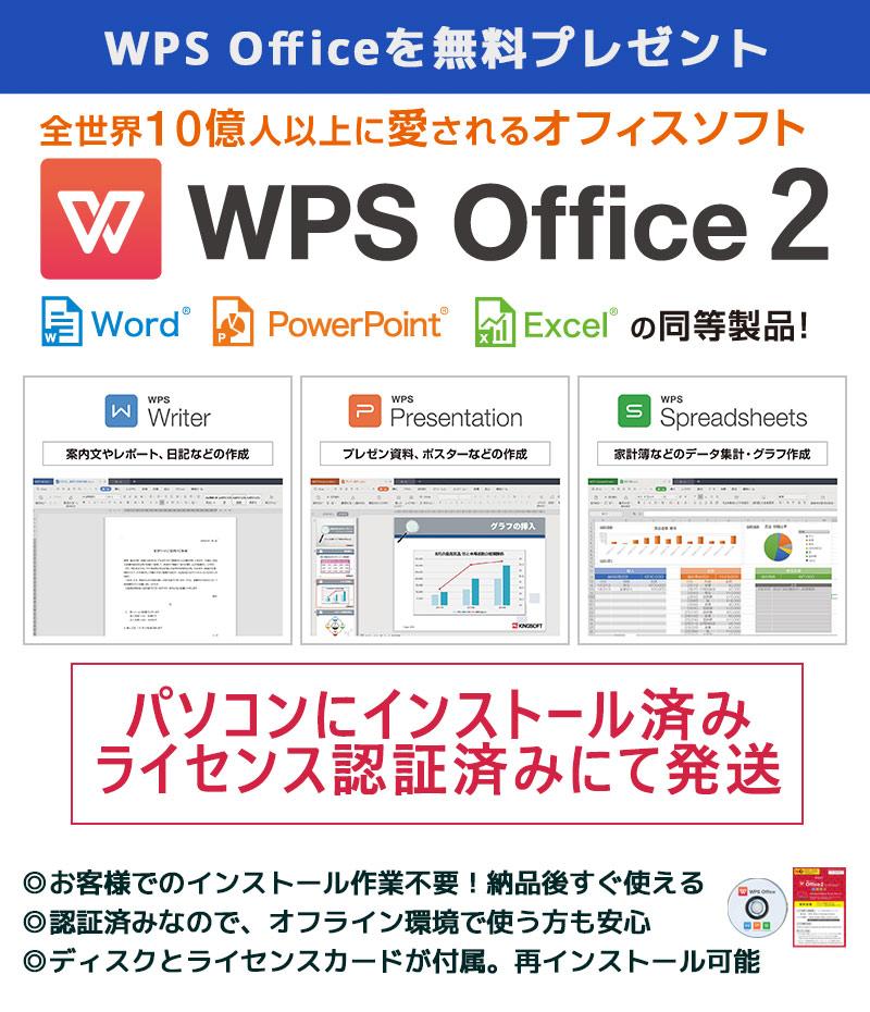 中古ノートパソコン NEC VersaPro VK16E/X-T Windows10Pro Celeron 3855U メモリ6GB HDD500GB DVDROM 15.6型 無線LAN WPS Office (1807) 3ヵ月保証 / 中古パソコン