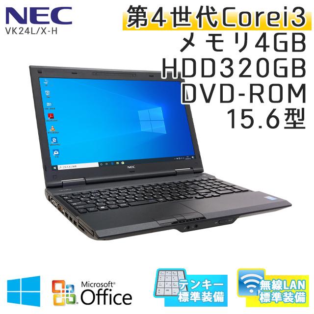 テンキー付き 中古ノートパソコン 【 Microsoft Office ( Word Excel )搭載】 Windows10 NEC VersaPro VK24L/X-H Core i3-2.4Ghz メモリ4GB HDD320GB DVDROM 15.6型 無線LAN (IN43t-10Wiof) 3ヵ月保証 中古パソコン