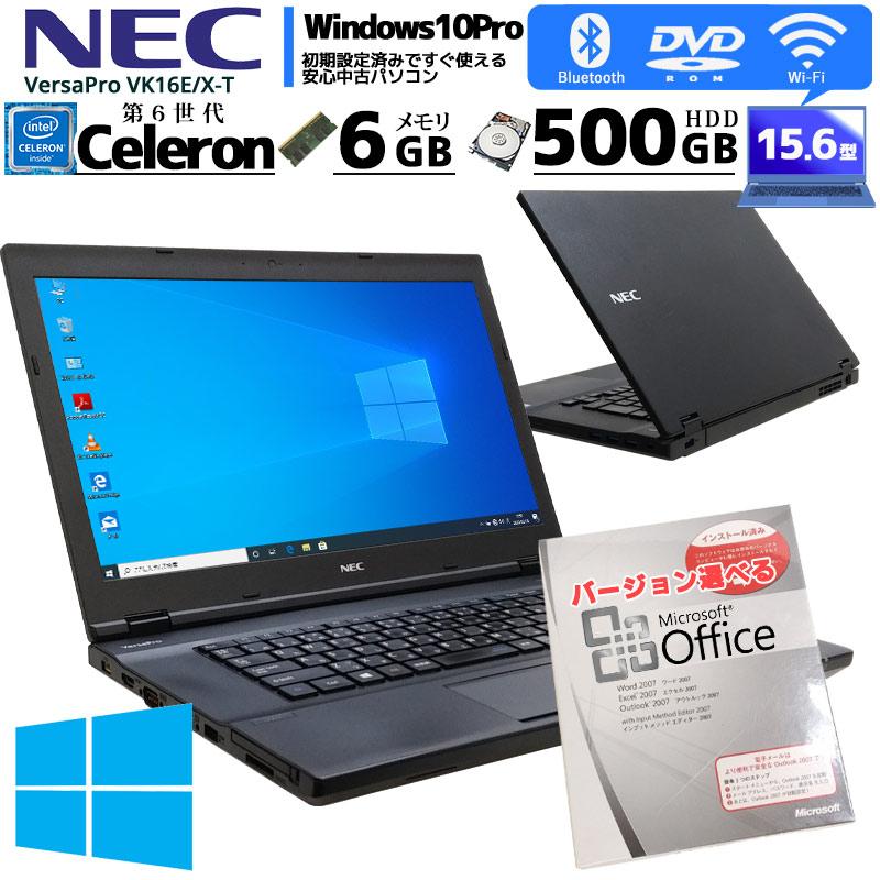 中古ノートパソコン Microsoft Office搭載 NEC VersaPro VK16E/X-R Windows10Pro Celeron 3855U メモリ8GB HDD500GB DVDマルチ 15.6型 無線LAN (1807of) 3ヵ月保証 / 中古パソコン