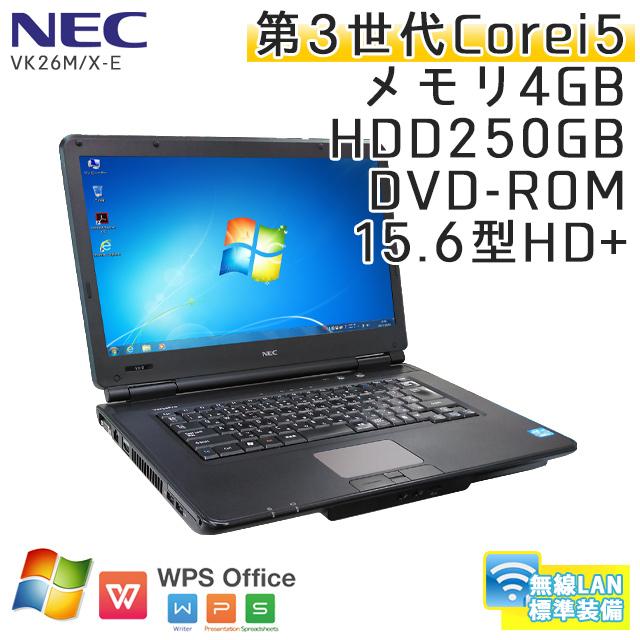 中古ノートパソコン NEC VersaPro VK26M/X-E Windows7 Corei5-2.6Ghz メモリ4GB HDD250GB DVDROM 15.6型 無線LAN WPS Office (KN25Wi) 3ヵ月保証 / 中古ノートパソコン 中古パソコン