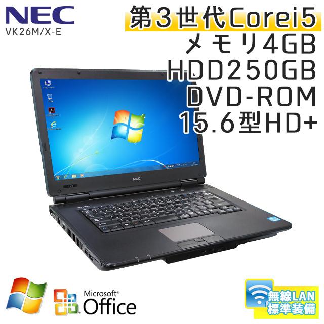 中古ノートパソコン Microsoft Office搭載 NEC VersaPro VK26M/X-E Windows7 Corei5-2.6Ghz メモリ4GB HDD250GB DVDROM 15.6型 無線LAN (KN25Wiof) 3ヵ月保証 / 中古ノートパソコン 中古パソコン