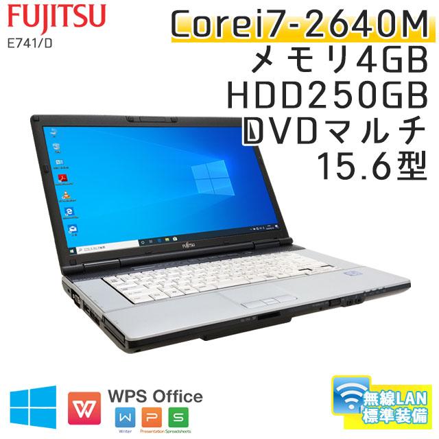 中古ノートパソコン 富士通 LIFEBOOK E741/D Windows10 Corei7-2.8Ghz メモリ4GB HDD250GB DVDマルチ 15.6型 無線LAN WPS Office (KF18m-10Wi) 3ヵ月保証 / 中古ノートパソコン 中古パソコン