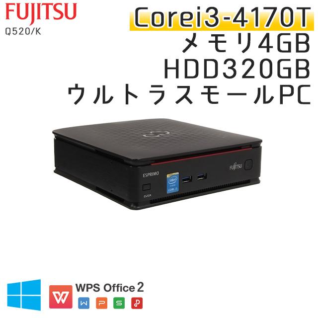 中古パソコン富士通 ESPRIMO Q520/K Windows10Pro Corei3-3.2Ghz メモリ4GB HDD320GB WPS Office (SF53n) 3ヵ月保証 / 中古デスクトップパソコン