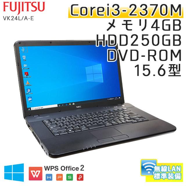 中古ノートパソコン NEC VersaPro VK24L/A-E Windows10 Corei3-2.4Ghz メモリ4GB HDD250GB DVDROM 15.6型 無線LAN WPS Office (JN24-10wi) 3ヵ月保証 / 中古ノートパソコン 中古パソコン