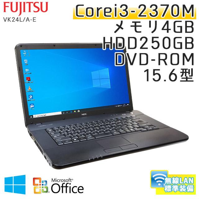 中古ノートパソコン Microsoft Office搭載 NEC VersaPro VK24L/A-E Windows10 Corei3-2.4Ghz メモリ4GB HDD250GB DVDROM 15.6型 無線LAN (JN24-10wiof) 3ヵ月保証 / 中古ノートパソコン 中古パソコン