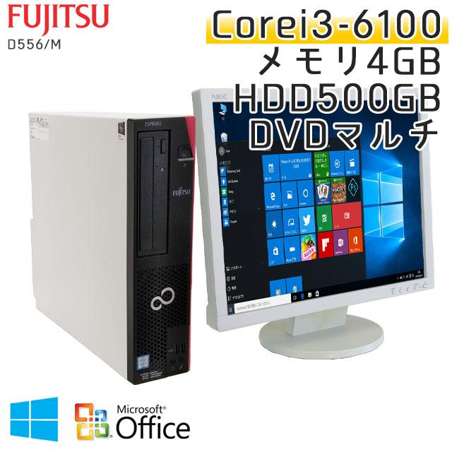 中古パソコン Microsoft Office搭載 富士通 ESPRIMO D556/M Windows10Pro Corei3-3.7Ghz メモリ4GB HDD500GB DVDマルチ [液晶モニタ付き] (YF63mL19of) 3ヵ月保証 / 中古デスクトップパソコン