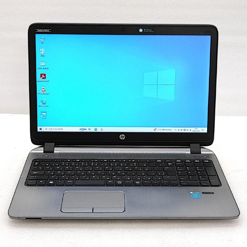 中古ノートパソコン HP ProBook 450 G2  Windows10 Corei3 4030U メモリ4GB HDD500GB DVDマルチ 15.6型 無線LAN WPS Office (2116) 3ヵ月保証 / 中古パソコン