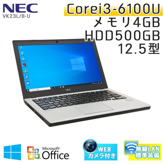 中古ノートパソコン 【 Microsoft Office ( Word Excel )搭載】 Windows10Pro NEC VersaPro VK23L/B-U Core i3-2.3Ghz メモリ8GB HDD500GB 12.5型 無線LAN WEBカメラ (BN83cWiof) 3ヵ月保証 中古パソコン