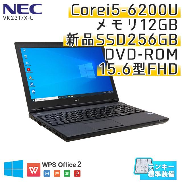 中古ノートパソコン NEC VersaPro VK23T/X-U Windows10Pro Corei5-2.3Ghz メモリ12GB SSD256GB DVDROM 15.6型 無線LAN WPS Office (IN75thswi) 3ヵ月保証 / 中古ノートパソコン 中古パソコン