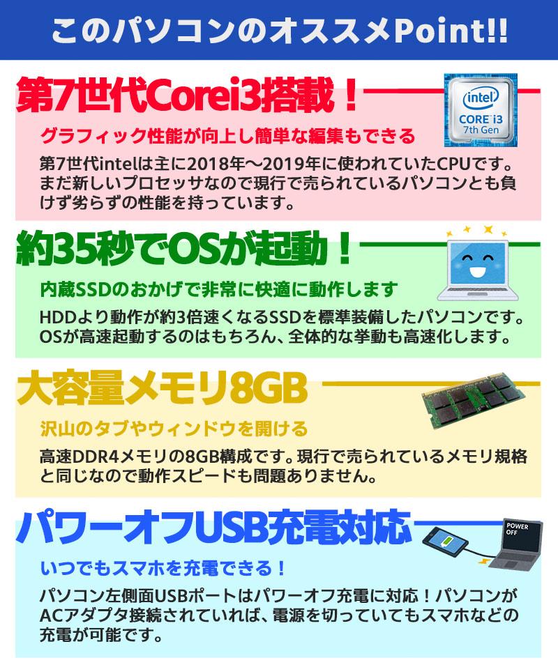 中古ノートパソコン NEC 店長オススメNECノート Windows10Pro Corei3 7100U メモリ8GB SSD128GB DVDROM 15.6型 無線LAN WPS Office (1820) 3ヵ月保証 / 中古パソコン