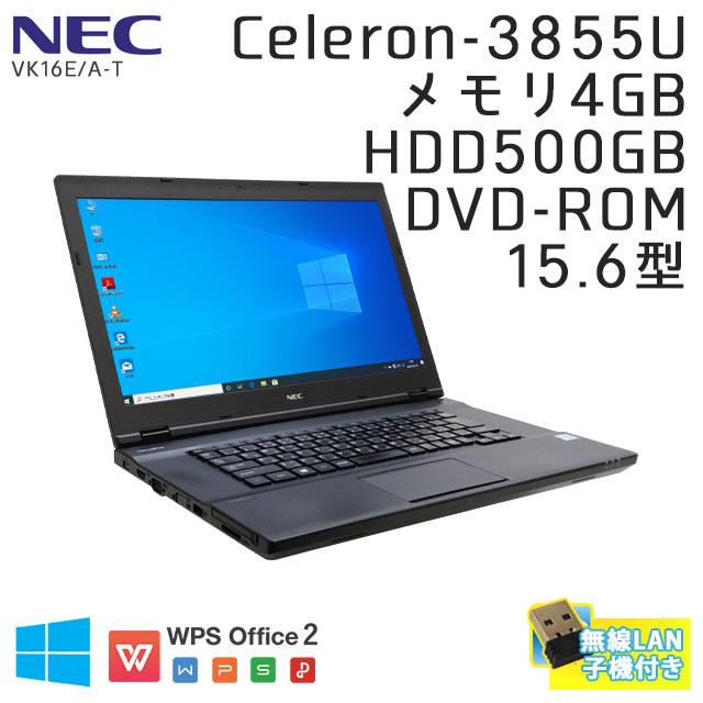 中古ノートパソコン NEC VersaPro VK16E/A-T Windows10Pro Celeron-1.6Ghz メモリ4GB HDD500GB DVDROM 15.6型 無線LAN WPS Office (IN70kk) 3ヵ月保証 / 中古ノートパソコン 中古パソコン