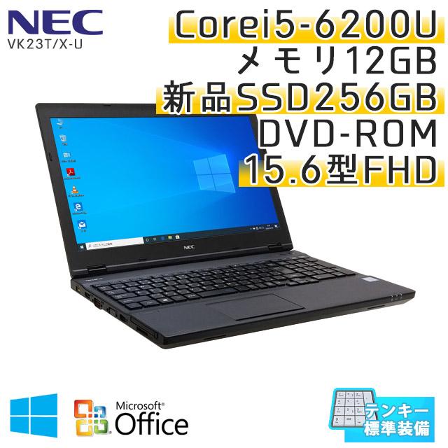 中古ノートパソコン Microsoft Office搭載 NEC VersaPro VK23T/X-U Windows10Pro Corei5-2.3Ghz メモリ12GB SSD256GB DVDROM 15.6型 無線LAN (IN75thswiof) 3ヵ月保証 / 中古ノートパソコン 中古パソコン