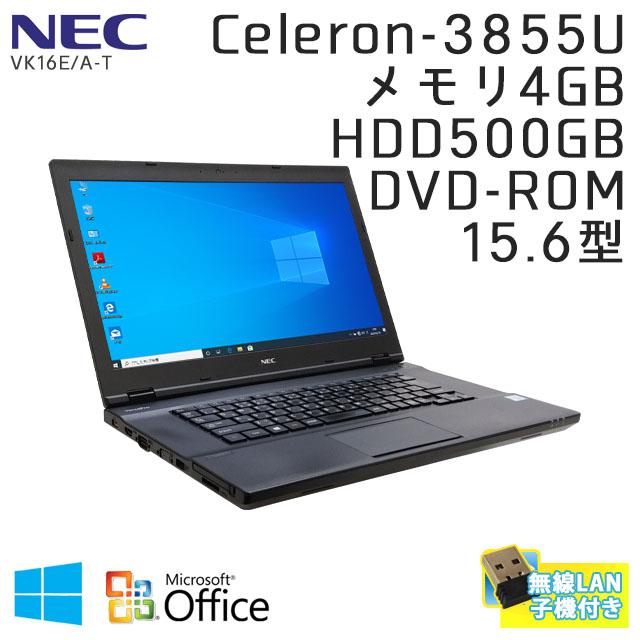 中古ノートパソコン Microsoft Office搭載 NEC VersaPro VK16E/A-T Windows10Pro Celeron-1.6Ghz メモリ4GB HDD500GB DVDROM 15.6型 無線LAN (IN70kkof) 3ヵ月保証 / 中古ノートパソコン 中古パソコン