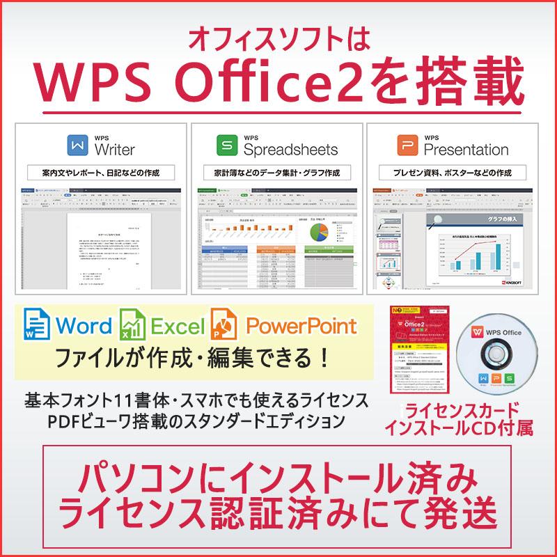 中古ノートパソコン 東芝 Dynabook Satellite B552/G  Windows7 Corei3 3110M メモリ4GB HDD320GB DVDROM 15.6型 WPS Office (1822) 3ヵ月保証 / 中古パソコン