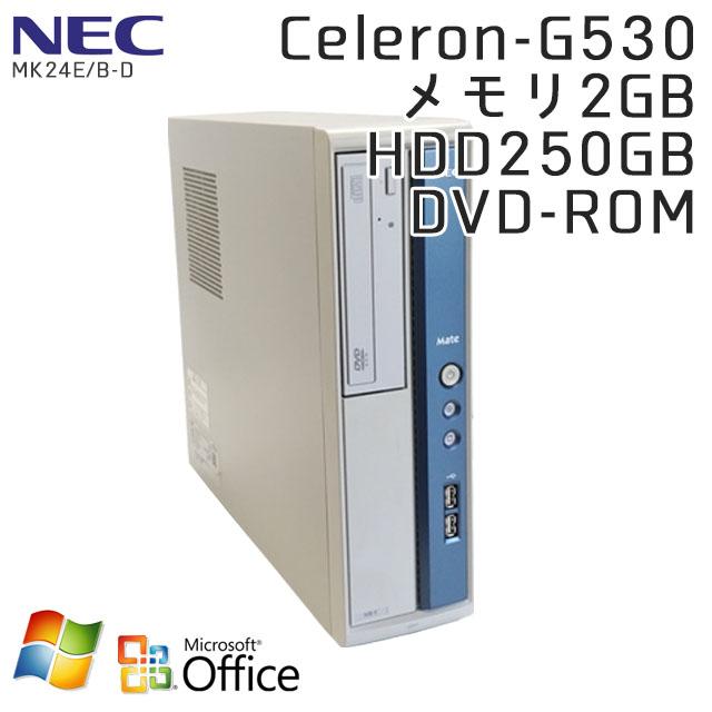 中古パソコン Microsoft Office搭載 NEC Mate MK24E/B-D Windows7 Celeron-2.4Ghz メモリ2GB HDD250GB DVDROM (YN20of) 3ヵ月保証 / 中古デスクトップパソコン