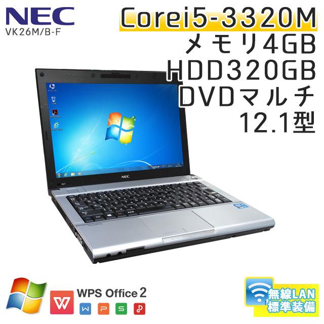 中古ノートパソコン NEC VersaPro VK26M/B-F Windows7 Corei5-2.6Ghz メモリ4GB HDD320GB DVDマルチ 12.1型 無線LAN WPS Office (BN25mwi) 3ヵ月保証 / 中古ノートパソコン 中古パソコン