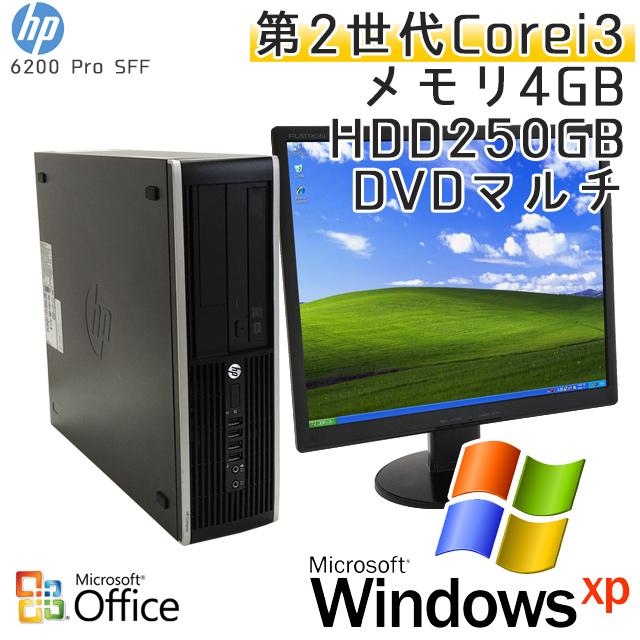 中古パソコン Microsoft Office搭載 HP 6200 Pro SFF WindowsXP Corei3-3.3Ghz メモリ4GB HDD250GB DVDマルチ [液晶モニタ付き] (ZH13xmL19of) 3ヵ月保証 / 中古デスクトップパソコン