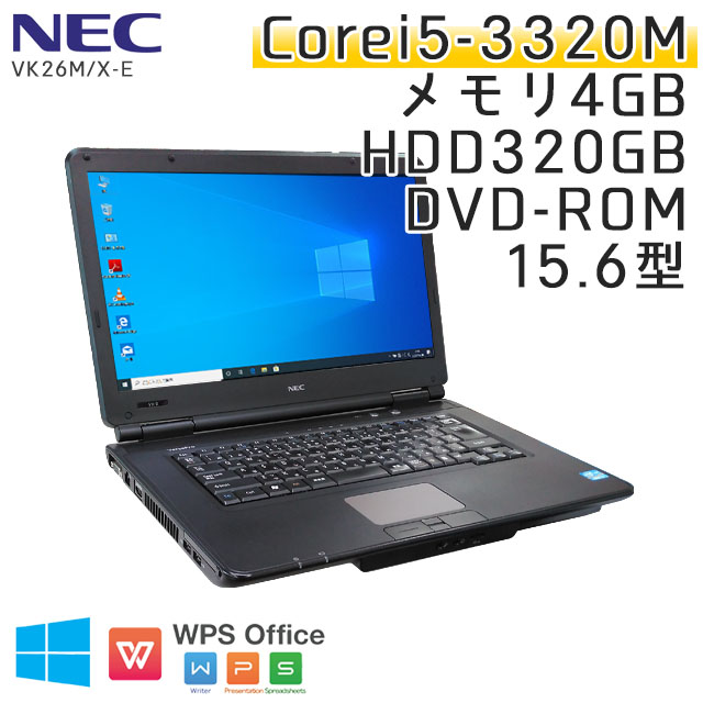 中古ノートパソコン NEC VersaPro VK26M/X-E Windows10 Corei5-2.6Ghz メモリ4GB HDD320GB DVDROM 15.6型 WPS Office (KN26-10) 3ヵ月保証 / 中古ノートパソコン 中古パソコン