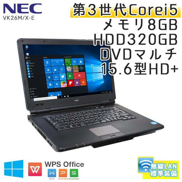 中古ノートパソコン NEC VersaPro VK26M/X-E Windows10 Corei5-2.6Ghz メモリ8GB HDD320GB DVDマルチ 15.6型 無線LAN WPS Office (KN25m-10Wi) 3ヵ月保証 / 中古ノートパソコン 中古PC