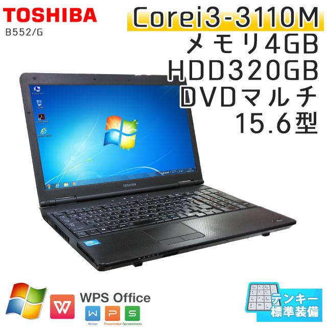 中古ノートパソコン 東芝 Dynabook Satellite B552/G Windows7 Corei3-2.4Ghz メモリ4GB HDD320GB DVDマルチ 15.6型 WPS Office (IT24tm) 3ヵ月保証 / 中古ノートパソコン 中古パソコン