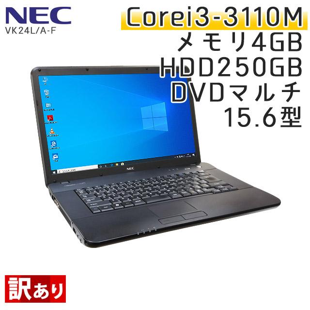 中古ノートパソコン NEC VersaPro VK24L/A-F Windows10 Corei3-2.4Ghz メモリ4GB HDD250GB DVDROM 15.6型 無線LAN WPS Office (MN33-10wiw) 3ヵ月保証 / 中古ノートパソコン 中古パソコン