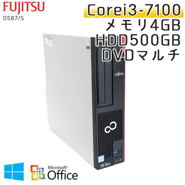 中古パソコン 【 Microsoft Office ( Word Excel )搭載】 Windows10Pro 富士通 ESPRIMO D556/R Core i3-3.7Ghz メモリ8GB HDD500GB DVDROM (YF83of) 3ヵ月保証 中古デスクトップパソコン
