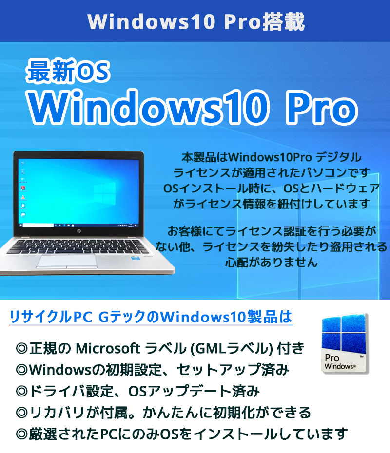 中古ノートパソコン 東芝 Dynabook R73/U Windows10Pro Corei5-2.4Ghz メモリ4GB HDD500GB 13.3型 WPS Office (BT65c) 3ヵ月保証 / 中古ノートパソコン 中古パソコン