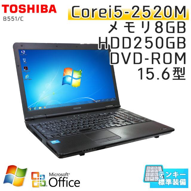 中古ノートパソコン Microsoft Office搭載 東芝 Dynabook B551/C Windows7 Corei5-2.5Ghz メモリ8GB HDD250GB DVDROM 15.6型 (IT25tof) 3ヵ月保証 / 中古ノートパソコン 中古パソコン