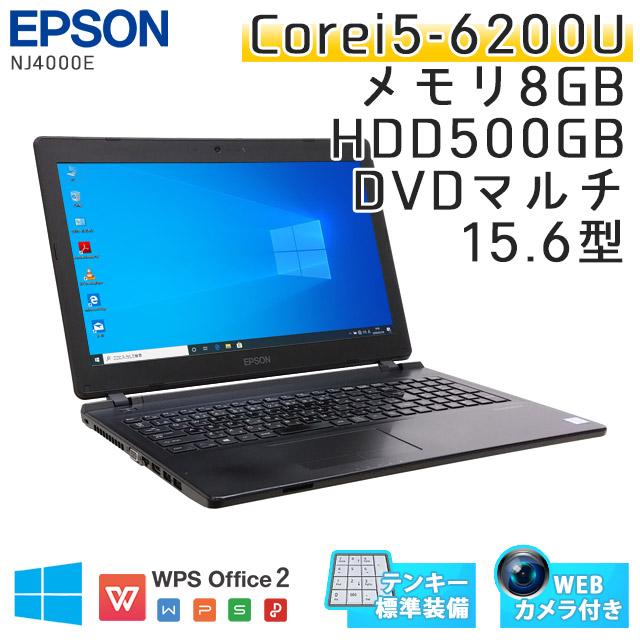中古ノートパソコン EPSON Endeavor NJ4000E Windows10Pro Corei5-2.3Ghz メモリ8GB HDD500GB DVDマルチ 15.6型 WPS Office (KE65mc) 3ヵ月保証 / 中古ノートパソコン 中古パソコン