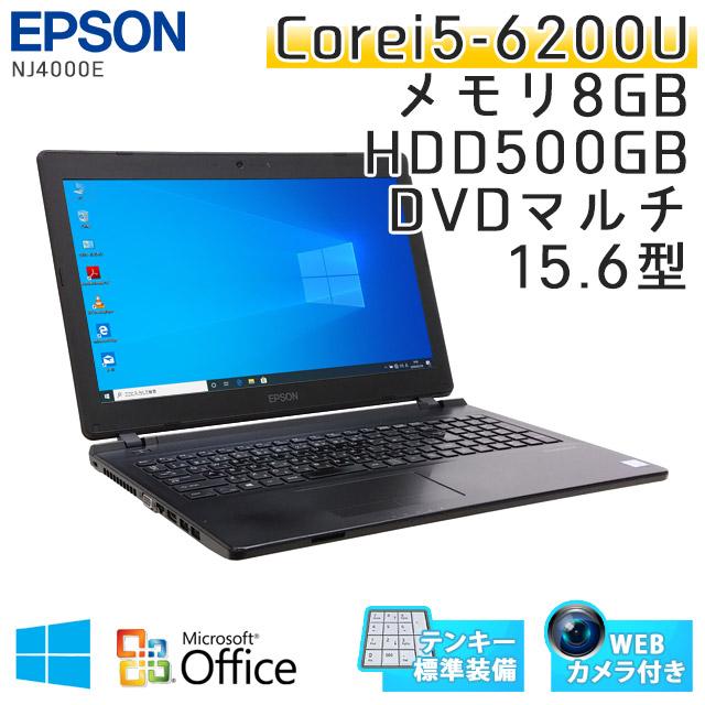 中古ノートパソコン Microsoft Office搭載 EPSON Endeavor NJ4000E Windows10Pro Corei5-2.3Ghz メモリ8GB HDD500GB DVDマルチ 15.6型 (KE65mcof) 3ヵ月保証 / 中古ノートパソコン 中古パソコン
