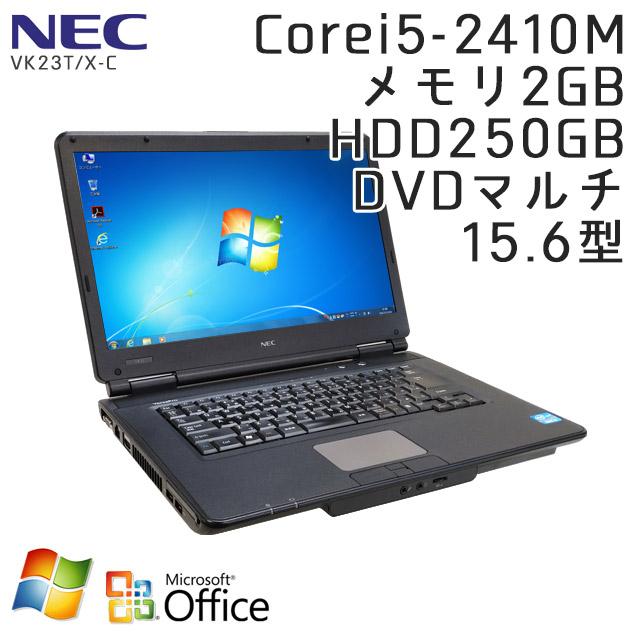 中古ノートパソコン Microsoft Office搭載 NEC VersaPro VK23T/X-C Windows7 Corei5-2.3Ghz メモリ2GB HDD250GB DVDマルチ 15.6型 (IN15mof) 3ヵ月保証 / 中古ノートパソコン 中古パソコン
