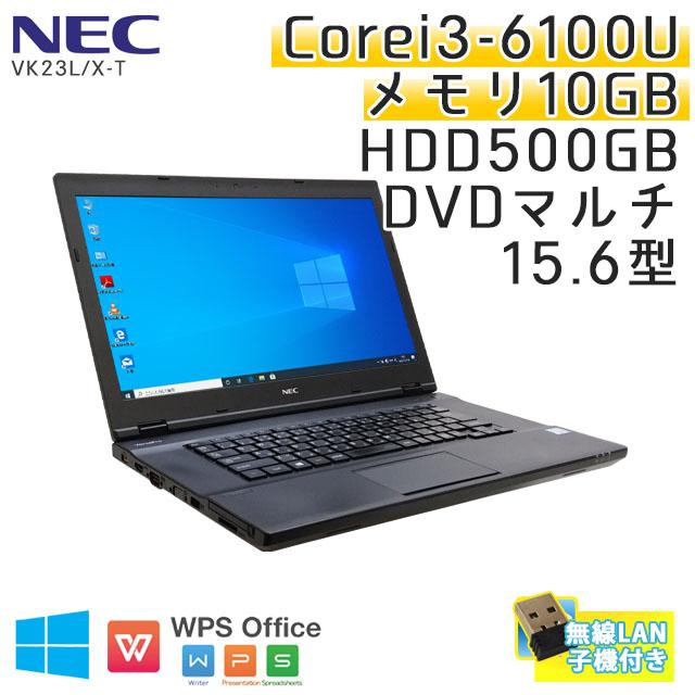 中古ノートパソコン NEC VersaPro VK23L/X-T Windows10Pro Corei3-2.3Ghz メモリ10GB HDD500GB DVDマルチ 15.6型 無線LAN WPS Office (IN73mkk) 3ヵ月保証 / 中古ノートパソコン 中古パソコン