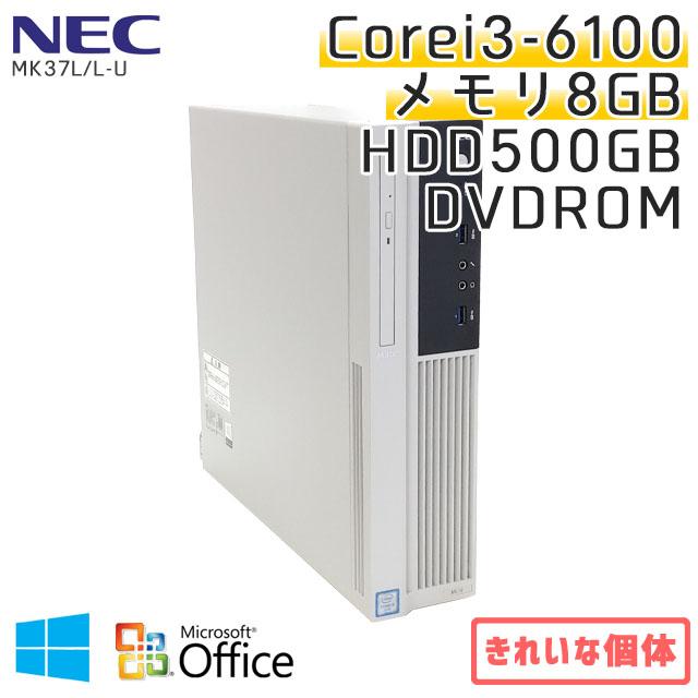 中古パソコン Microsoft Office搭載 NEC Mate MK37L/L-U Windows10Pro Corei3-3.7Ghz メモリ8GB HDD500GB DVDROM (YN83of) 3ヵ月保証 / 中古デスクトップパソコン