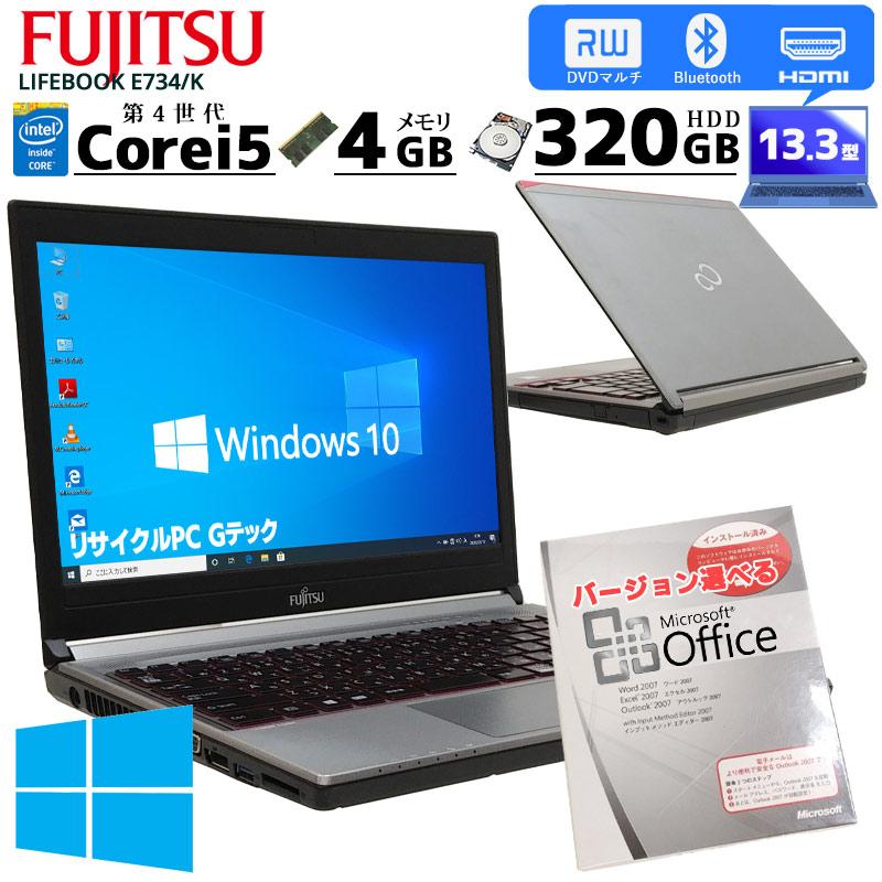 中古ノートパソコン Microsoft Office搭載 富士通 LIFEBOOK E734/K Windows10Pro Corei5-2.7Ghz メモリ4GB HDD320GB DVDマルチ 13.3型 無線LAN (CF56mwiof) 3ヵ月保証 / 中古ノートパソコン 中古パソコン
