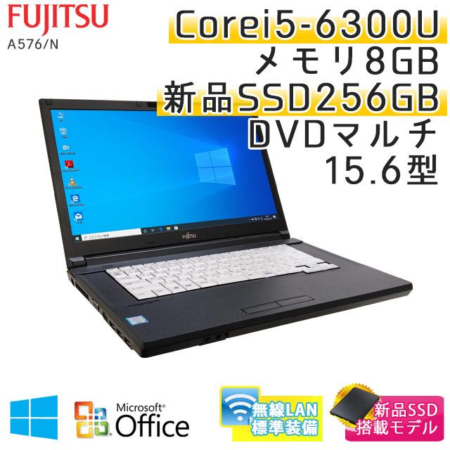 中古ノートパソコン Microsoft Office搭載 富士通 LIFEBOOK A576/N Windows10Pro Corei5-2.4Ghz メモリ8GB SSD256GB DVDマルチ 15.6型 無線LAN (IF65smwiof) 3ヵ月保証 / 中古ノートパソコン 中古パソコン