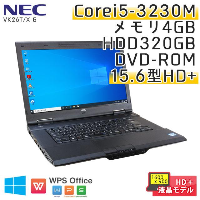 中古ノートパソコン NEC VersaPro VK26T/X-G Windows10 Corei5-2.6Ghz メモリ4GB HDD320GB DVDROM 15.6型 WPS Office (IN35h-10) 3ヵ月保証 / 中古ノートパソコン 中古パソコン