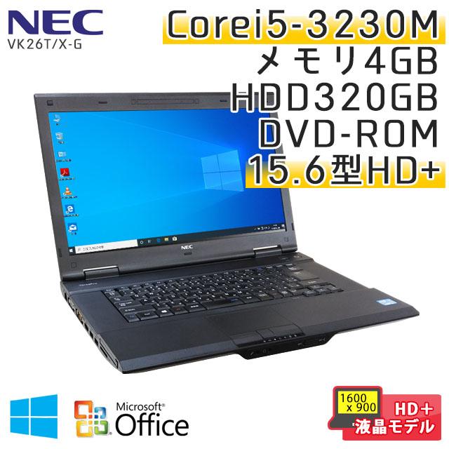 中古ノートパソコン Microsoft Office搭載 NEC VersaPro VK26T/X-G Windows10 Corei5-2.6Ghz メモリ4GB HDD320GB DVDROM 15.6型 (IN35h-10of) 3ヵ月保証 / 中古ノートパソコン 中古パソコン