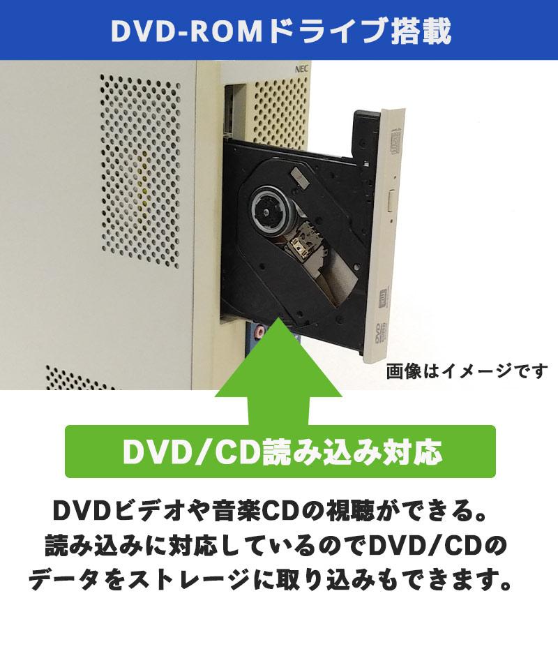 中古パソコン HP EliteDesk 800 G4 SFF Windows10Pro Corei5 8500 メモリ16GB HDD500GB DVDROM WPS Office付き [液晶モニタ付き](1854L19) 3ヵ月保証 / 中古デスクトップパソコン