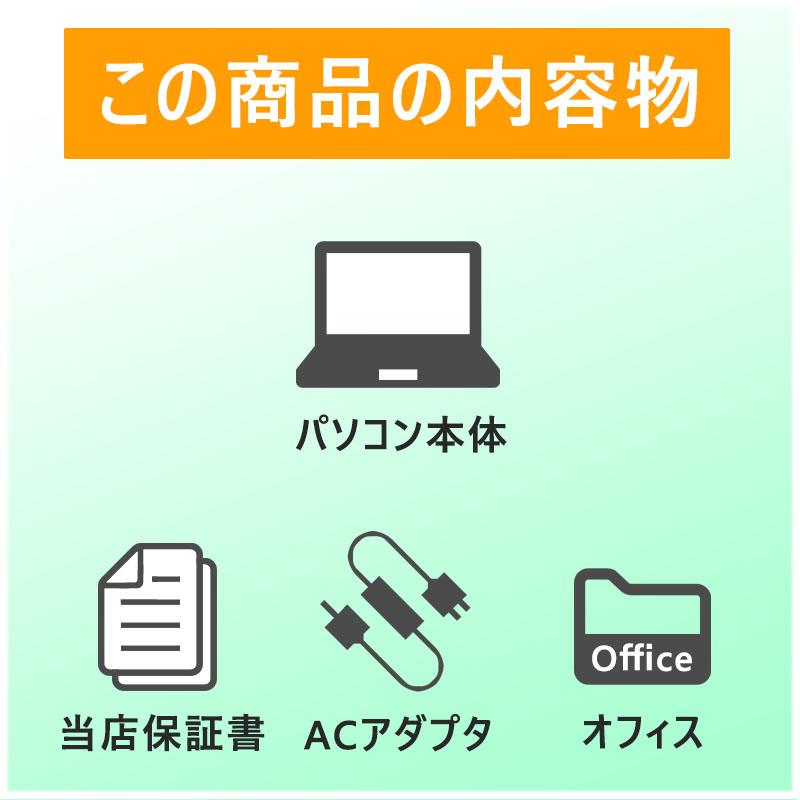 中古ノートパソコン 富士通 LIFEBOOK A574/HX Windows10 Corei5-2.6Ghz メモリ4GB HDD320GB DVDマルチ 15.6型 無線LAN WPS Office (IF45tm-10wi) 3ヵ月保証 / 中古ノートパソコン 中古パソコン