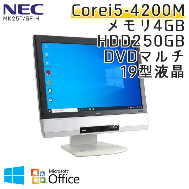 中古パソコン Microsoft Office搭載 NEC Mate MK25T/GF-H Windows10 Corei5-2.5Ghz メモリ4GB HDD250GB DVDマルチ (WN35m-10of) 3ヵ月保証 / 中古デスクトップパソコン
