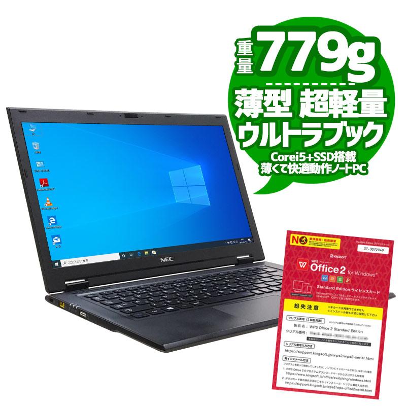 中古ノートパソコン NEC VersaPro VK22T/GS-N Windows10 Corei5 5200U メモリ4GB SSD128GB 13.3型 無線LAN WPS Office (1959) 3ヵ月保証 / 中古パソコン