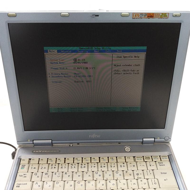【ジャンク品】 富士通 FMV-BIBLO NB16C/R ジャンクPC ジャンクパソコン 【ACアダプタ付き】 保証無し
