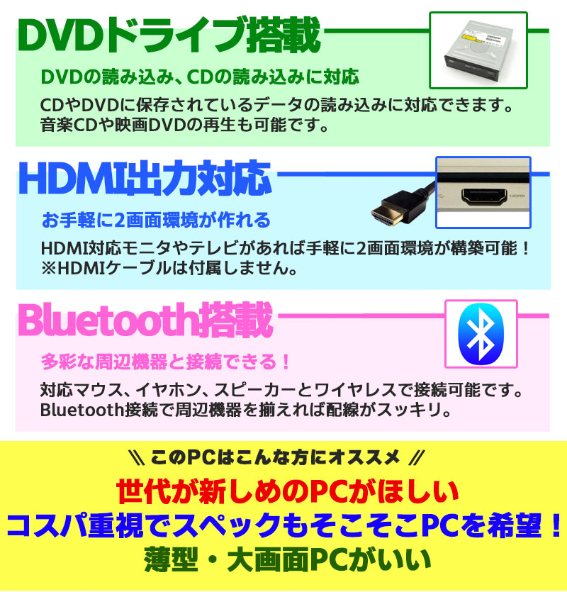 中古ノートパソコン 東芝 店長オススメWindows10 ダイナブック  Windows10Pro Corei3 5005U メモリ4GB HDD500GB DVDROM 15.6型 無線LAN WPS Office (1860) 3ヵ月保証 / 中古パソコン