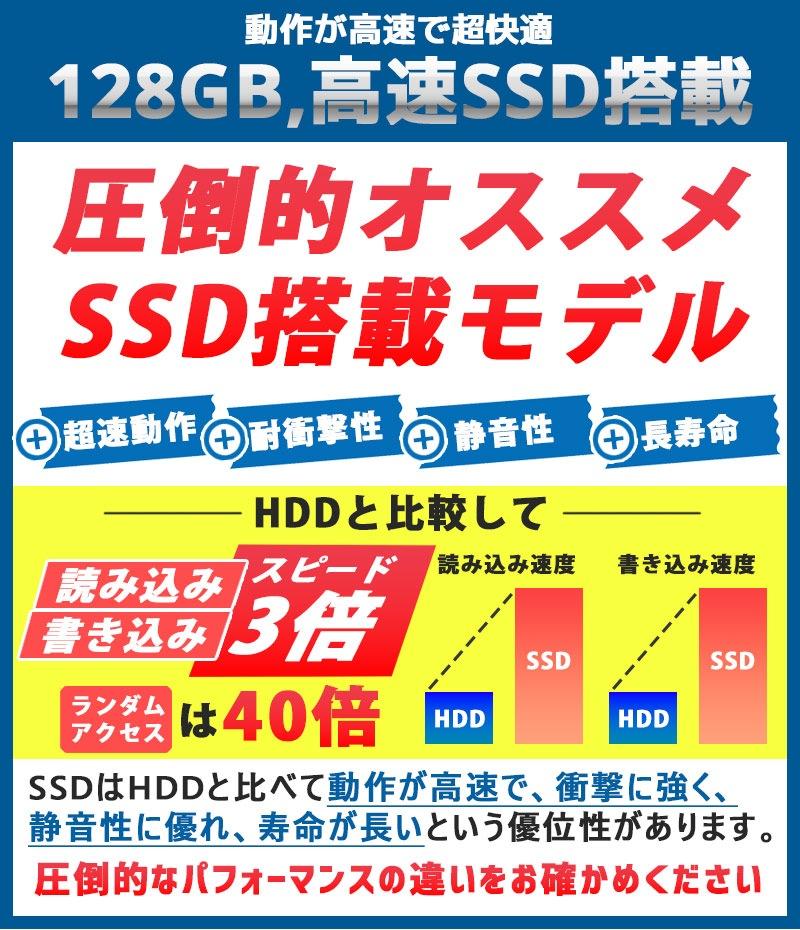 中古ノートパソコン 東芝 Dynabook R732/H Windows10 Corei5 3340M メモリ4GB SSD128GB 13.3型 無線LAN WPS Office (1963) 3ヵ月保証 / 中古パソコン