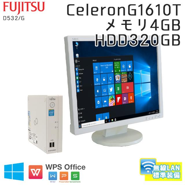 中古パソコン富士通 ESPRIMO D532/G Windows10 Celero-2.3Ghz メモリ4GB HDD320GB 無線LAN WPS Office [液晶モニタ付き] (SF30-10WiL19) 3ヵ月保証 / 中古デスクトップパソコン